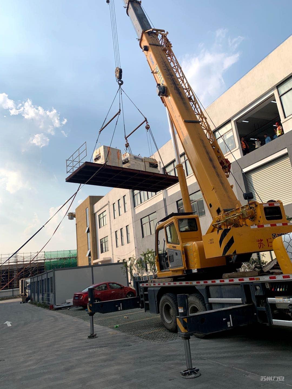 苏州力安吊装搬运:如何做好设备吊装工作流程控制点的设置?-苏州力安吊装搬运有限公司、设备吊装、搬运、装卸、工厂搬迁